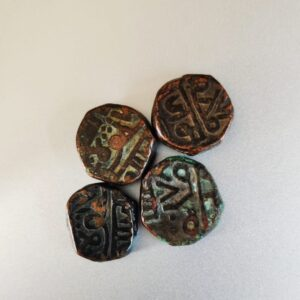 Set of 4 Nawanagar princely state coin