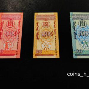 Mongolia Set of 3 Banknote