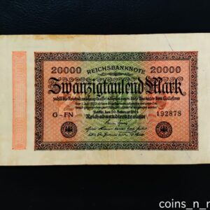 Germany banknote 1923 20000 Marks