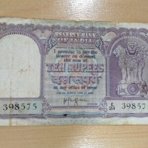 10 Rupees rare Indian Currency