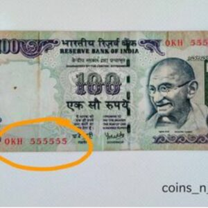 100 RS NOTE FANCY NUMBER