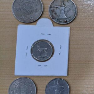 Set of 5 Different coins of Dubai