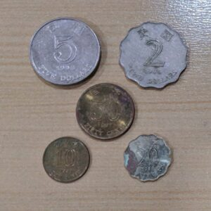 5 different coins of Hongkong