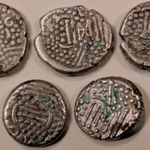 Chalukyas Silver Coin