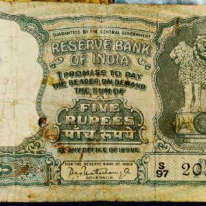 5 Rupees Fafda Banknote