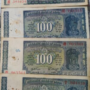 Set of 4 different 100 Rupees Banknotes
