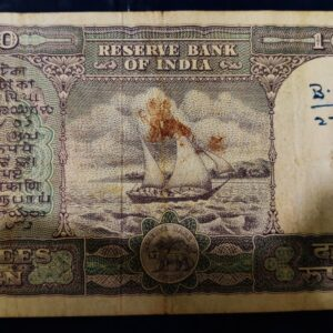 10 Rupees Old Banknote