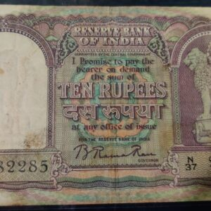 10 Rupees First Issue