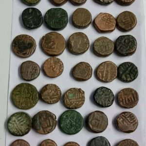 Gujarat Sultana coin lot