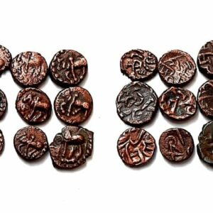 Nagas of Padmawati ancient coin