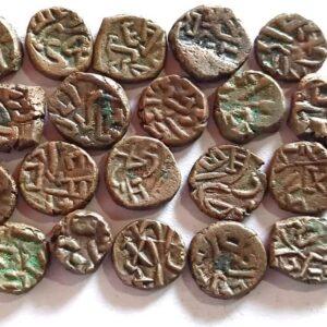 Nagas of Padmawati ancient coin
