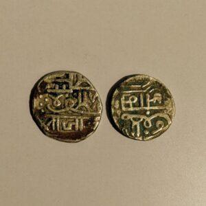 1 Kori IPS Nawanagar silver coin
