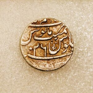 Old Mughal Coins Mohammad Shah