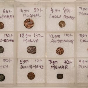 Set of 12 Ancient Collectible coin set