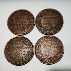 Set of 4 top condition quarter Anna