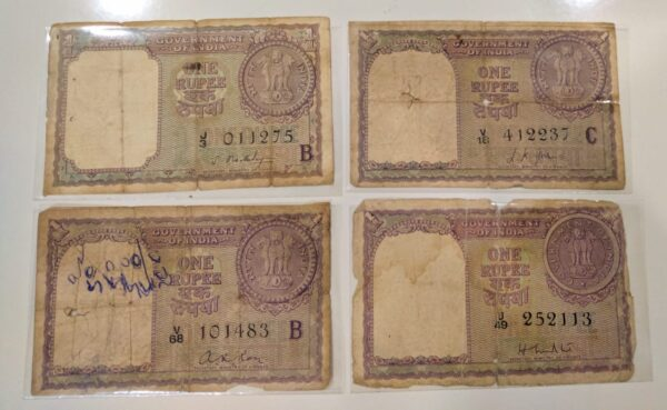 1 rupees old banknote