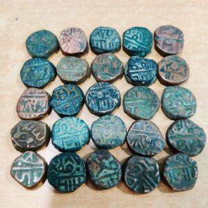 25 coins lot of Nawa Nagar state