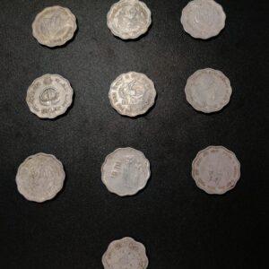 10 Paise Commemorative coin set