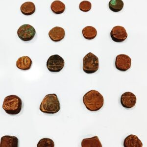 Set of 20 ancient coins