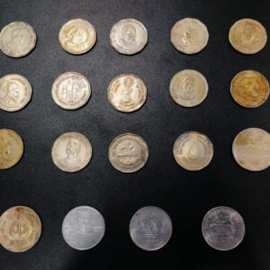 2 Rupees commemorative coin set