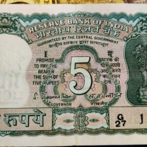 5 Rupees old note
