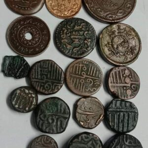 Ancient collectible set of 17 coins