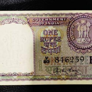 1 Rupees 1957 AK Roy