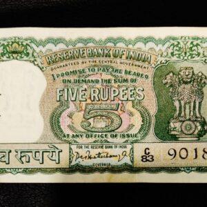 5 Rupees Diamond note 4 deer