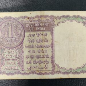 1 Rupees 1957 LK Jha