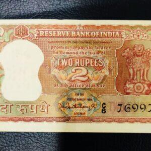 2 Rupees Diamond Issue