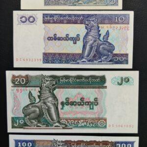 Myanmar Banknote set