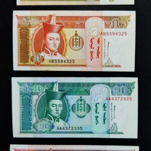 Mongolia Banknote set