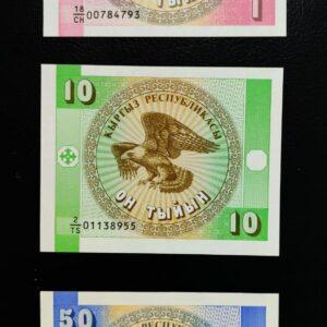 Kyrgyzstan 3 UNC Banknote set