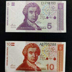 2 Banknotes of Hrvatska