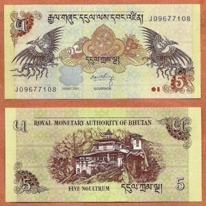 Bhutan 5 Ngultrum Banknote