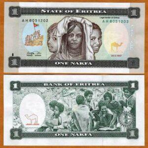 Eritrea 1 Nakfa Banknote