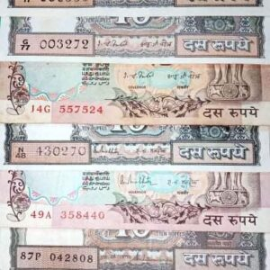 10 Rupees 15 different governor notes set