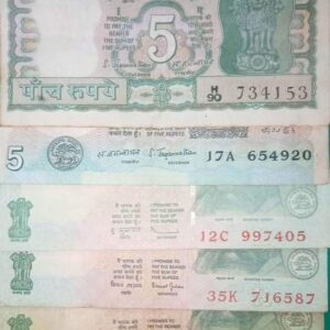 5 Rupees 12 different governor set