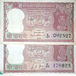 16 Different 2 rupees note set