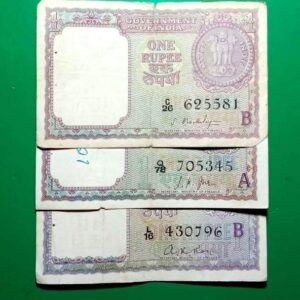 18 Different 1 Rupees Banknote set