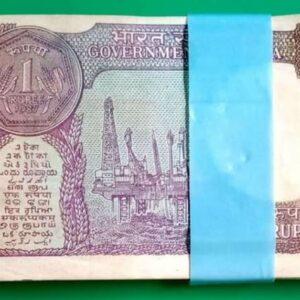 1 Rs Full Bundle 1987