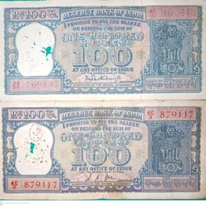 2 Different 100 Rupees Diamond banknote