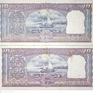 2 Different 10 Rupees Diamond Banknote
