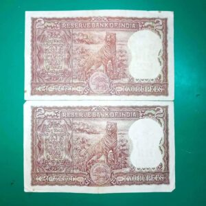2 Rupees 2 Different Diamond Notes