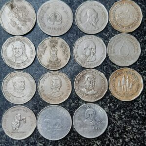 2 Rupees 15 Different Commemorative coin set