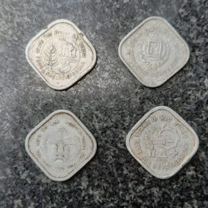 5 Rupees 4 different commemorative coin set