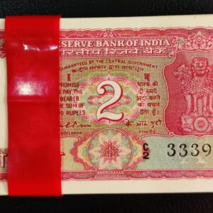2 Rupees Rare Old K.R Puri Half Bundle