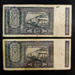 2 Different 100 Rupees Old Banknote