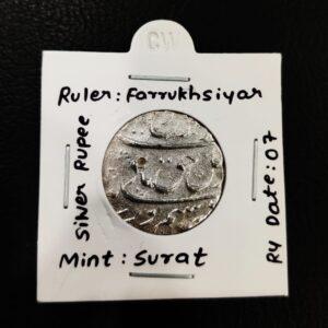Farrukhsiyar Silver Rupee Surat Mint
