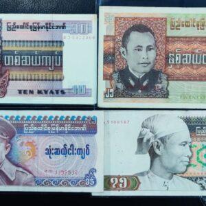 Burma Banknote set of 4 notes